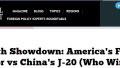 """中美将上演隐形战机""""厮杀""""?美媒:中国找到了压制美军最合理的方式"""