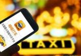 滴滴发布全国重点城市出行大数据:宁波打车最容易
