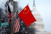 美國務卿發表涉華演講 外交部:應客觀看待中國發展