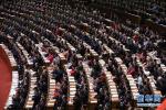 新时代什么样?中国会有啥变化?十九大报告告诉你