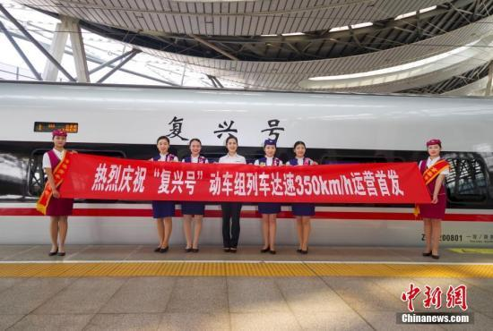 铁路局发布 复兴号 成绩单 京广高铁上座率100