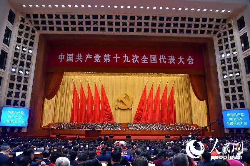 定了!中国将成立组建四大新机构
