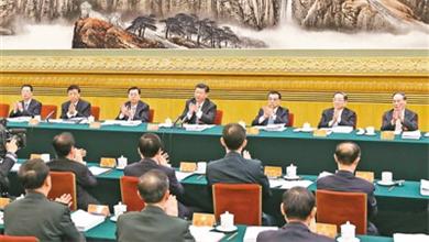 习近平主持党的十九大主席团第二次会议
