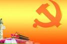 看看这五年完成的KPI,你就知道中国共产党有多拼!