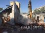 多年违建无人发觉 济南茂岭山脚下5000平仓库被拆除