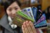 你有长期不用的银行卡吗?下月起部分