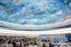 俄媒:十九大决定了中国的未来,也决定世界的未来