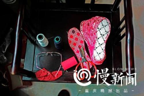 △张兴会缝制鞋垫的工具
