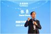 """阿里CEO张勇:天猫双11让跨境贸易""""中国方案""""走向全球"""