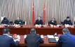 十九届中央纪委常委会召开第一次会议 赵乐际主持并讲话
