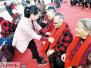 重阳节里活动多 表达敬老爱老情