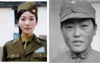 真实的国军女兵形象