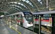 杭州地铁3号线、10号线又有新进展,一期工程预计2021年通车