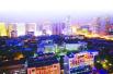 济南晒前三季度经济发展成绩单 多项指标领跑全省