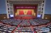 全军学习贯彻党的十九大精神宣讲团首场报告会举行