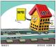 未来的房地产税将这样收!这些地区先行先试?