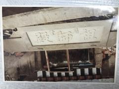 中国扇博物馆镇馆之宝国内少见,当年建高架时差点被拆