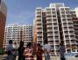 山东调控背景下年底房贷再收紧 四季度利率频调