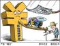 湖北专项整治扶贫领域不正之风和腐败问题