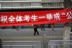 百万中国人想考公务员 热门岗位竞争1700:1