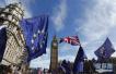 第六轮脱欧谈判无果而终 欧盟要求英国两周破局