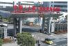 重磅!上海自贸港贸易限制将大松绑:转口贸易不受限制