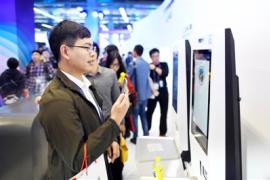 首届国际智能医疗大会在杭召开
