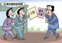 """沈阳""""三调联动""""化解矛盾纠纷 明年完成调解平台搭建"""