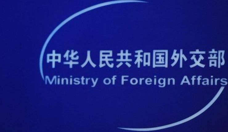 中国外交部 望澳大利亚停止发表不负责任言论