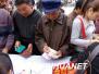 """山东126个县农村低保标准达到省定""""扶贫线"""""""