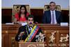 委内瑞拉拟发行加密货币:打破美国制裁救经济