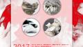 """""""第二种机遇:中挪丹加陶瓷艺术展""""将在上海吴昌硕纪念馆开幕"""