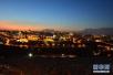 """若美承认耶路撒冷为以色列首都 可能引发""""危险后果"""""""