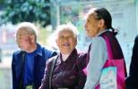 辽宁全省60岁以上老人占总人口21.7%