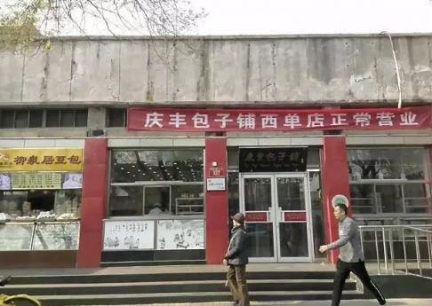 人民日报评论:北京清理牌匾行动是否太一刀切了?
