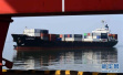 威海港成山东省最大活食用水生动物进境口岸