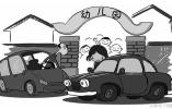 三轮师傅去幼儿园接儿子刮碰百万豪车,五岁儿子急智反应路人大赞