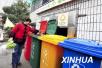 青岛首个智慧垃圾分类项目启动 分类投放还有钱