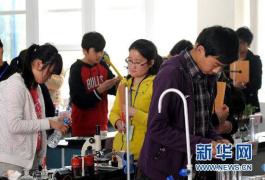 中考化学考试秘笈