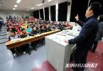 日照东港新招考教师295名 充实优化教师队伍