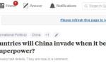 """老外""""神提问"""":若中国成唯一超级大国会侵略谁?"""