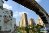 报告:一线城市房价全面停涨 短期房地产市场退热