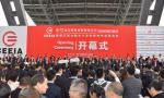 中国搜索受邀出席第73届中国教育装备展示会