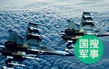 """日本部署美国""""宙斯盾"""" 俄罗斯不干了"""