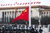 """解放军仪仗队首次升旗 观众""""歌唱祖国"""":有哪七大变化"""