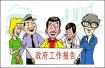 """湖北黄冈亮出2017年发展""""成绩单"""""""