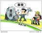 河南正式对新县、沈丘等4县脱贫摘帽进行公示