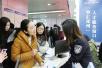 郑州高新区人才服务窗口启用 千余人领补贴