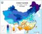 寒潮黄色预警继续发布 黑龙江吉林局地降17℃