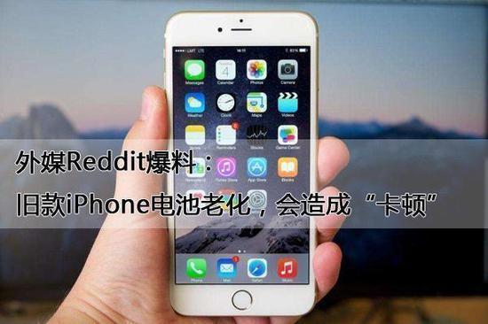 金沙在线娱乐平台:上海消保委就降频门4问苹果公司:3天内必须给答复